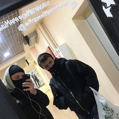 Миша Кокин, Екатеринбург