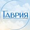 Санаторий в Крыму | ТАВРИЯ