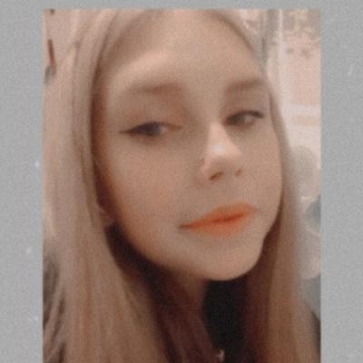 Лена Трутнева