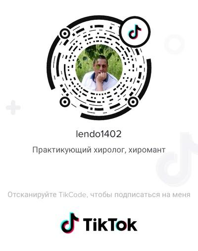 Сергей Жулистов, Курган