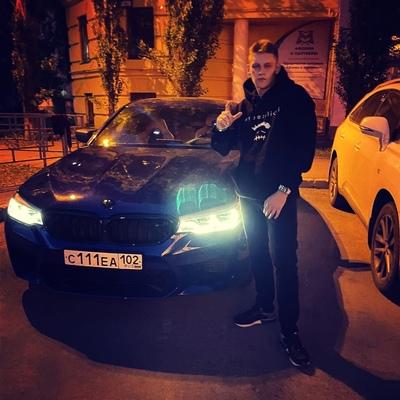 Александр Зямилов