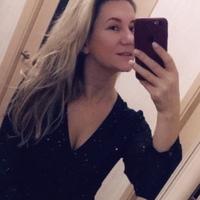 ЗаринаФейсханова