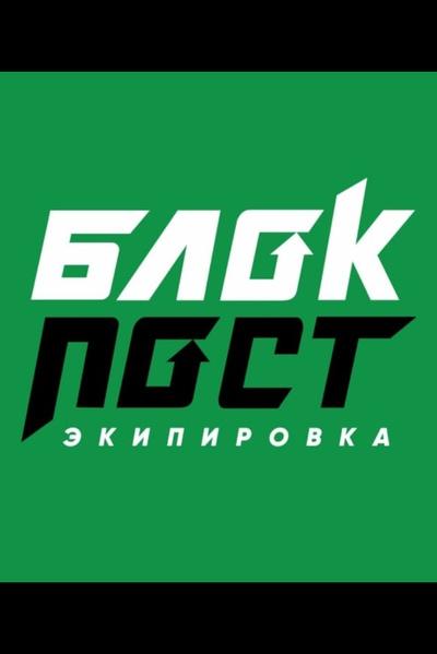 Блокпост Станкостроителей, Ульяновск