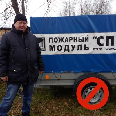 Дима Кушков, Екатеринбург