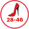Садовод обувь люкс 28-46