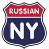 Реклама в Нью Йорке Реклама в Америке США