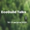 EcoGuild Talks