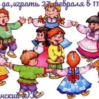 ИльинскийДом-Культуры