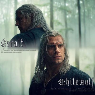 Geralt Whitewolf, Warszawa