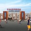 Анатолиец Садоводов ТЦкБ 1В-71