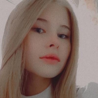 Алина Уварова