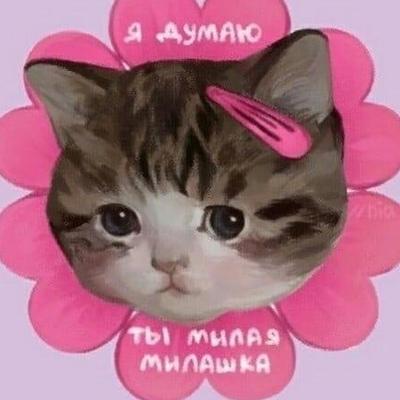 Эля Александрова