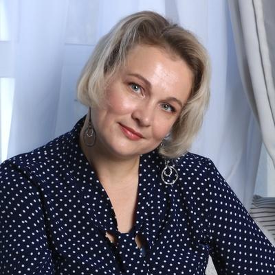 Natalia Sabluk, Nizhny Novgorod