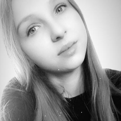 Tatiana Vyguzova, Kusa