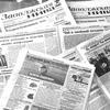 Rayonnaya-Gazeta Zavolzhskaya-Niva