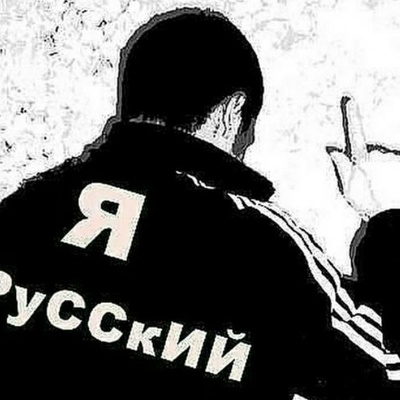 Евгений Евгений, Новосибирск