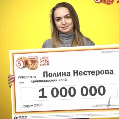 Эвелина Софронова