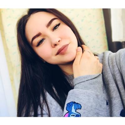Mariya Khlevnaya