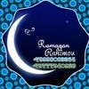 Рамазон Рахимов