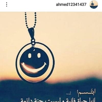 Ahmed-Hamod Ahmed