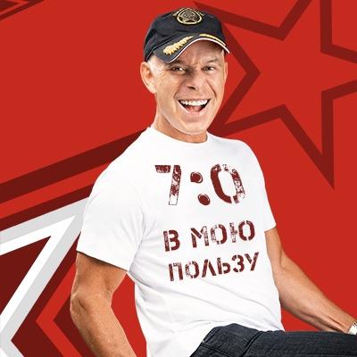Олег Газманов, Москва
