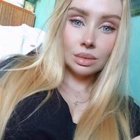 НатальяКоролева