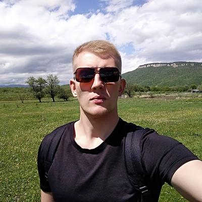 Богдан Ростовский