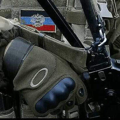 Имя Фамилия, Донецк