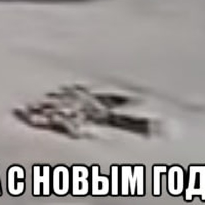 Тамара-Васильевна Ивлева, Москва