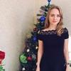Kristina Vasilyeva