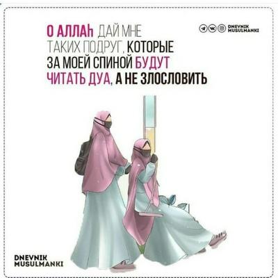 Aisha Muslim