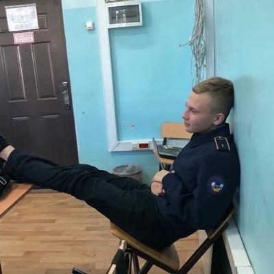 Карина Белоусова, Улан-Удэ