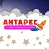 Антарес | Детские товары| Донецк