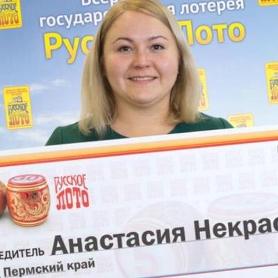 Кристина Гусева