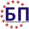 """СЦ """"БИЗНЕС-ПАРТНЕР"""". Партнер СКБ Контур"""