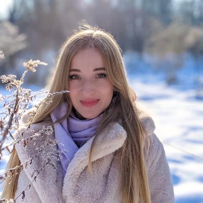 Ира Иванюк, Киев