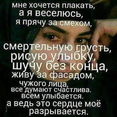 Ольга Матвеева, Старые Дороги