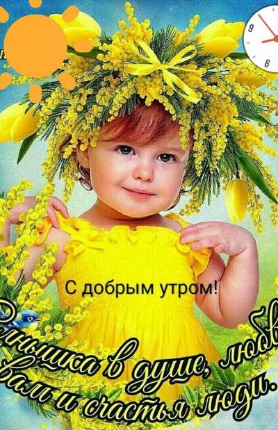 Галина Лутаева, Новосибирск