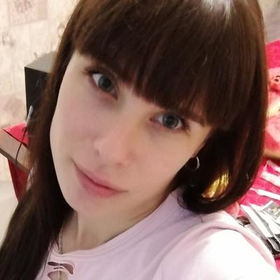 Ирина Карпова