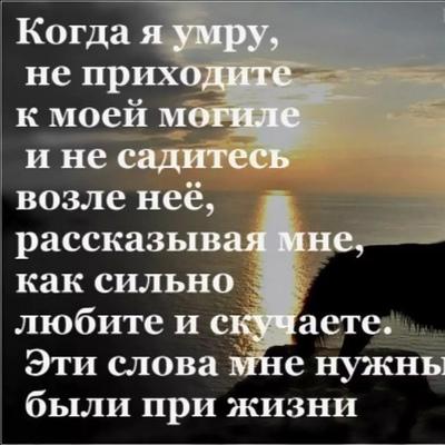 Валерия Жукова, Невинномысск