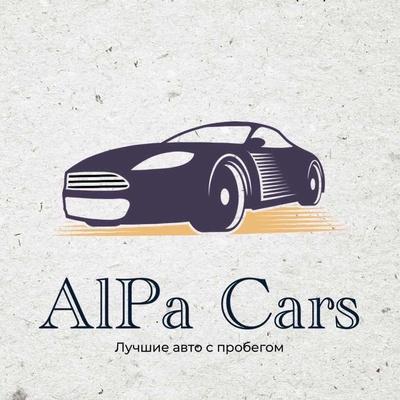 Alpa Motors, Набережные Челны