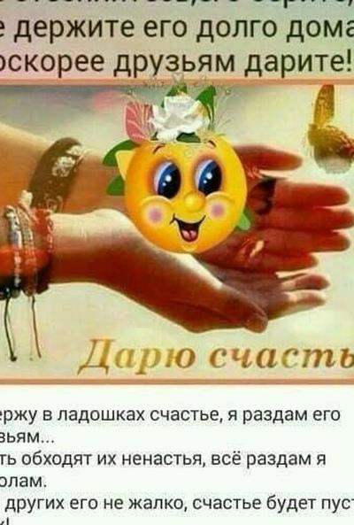 Надежда Чулкова, Ялта