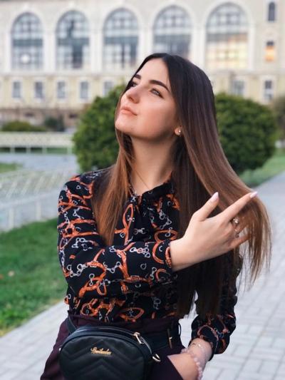 Амина Ефимова, Москва