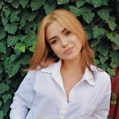 Диана Константинопольская, Лабинск
