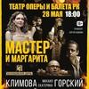 Сыктывкар | Концерты | Афиша | Мероприятия