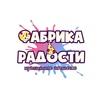 Аниматоры Самара и Тольятти. Детские праздники