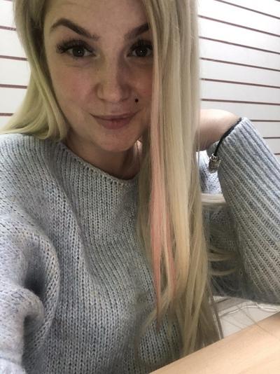 Элла Сафонова