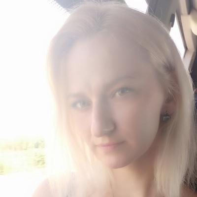 Ольга Меняшева, Белоомут