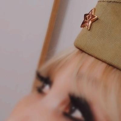 Кристина Балчыма, Кызыл