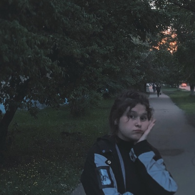 Ксюша Евдакимова, Чита